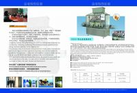 automatic linear filling and capping machine