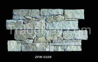 Tiger skin yellow stone panel ZFW032S