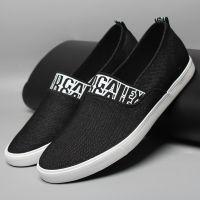 leyo 2016 summer man casual shoes denim shoes vulcanized shoe slip-on sneaker