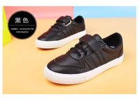 Children Casual Shoes Basic And Classic  PU ans Sued Girl and Boy Lace-up Sneaker