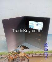 """4.3""""LCD Vedio"""