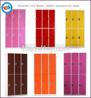 2016 hot steel locker/metal locker/stainless steel locker for sale