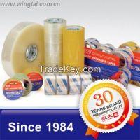 stretch film , bopp tape , masking tape