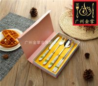 JZC010 | Stainless Steel Flatware Items