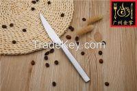 JZ047 | Stylish Design Stainless Steel Cutlery Set