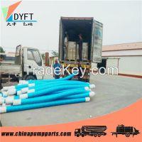 concrete pump delivery reducer