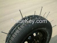 TYRE GUARD
