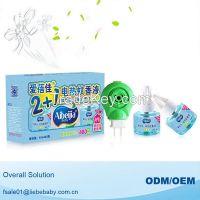 Aibeijia Baby Powerful electric Mosquito Repellent Liquid and Electric Mosquito Killer Liquid Vaporizer Scent Free OEM ODM