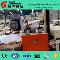 Automatic PVC Laminating Machine for Gypsum Board, Plasterboard, MDF