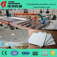 "Gypsum Board Lamination Machine to make 2*2"" Ceiling Tile"