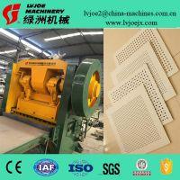 Gypsum PVC Laminated Ceiling Tile Making Machine/Production Line