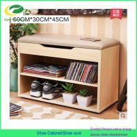 Living Room Shoe Cabinet Design