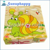 Factory new design custom 9pcs wooden snail shape colorful jigsaw puzz