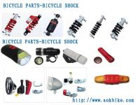 bicycle parts,bicycle light