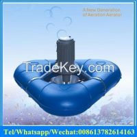 aquaculture machine fish pond surge wave aerator(skype:wendywin2015)