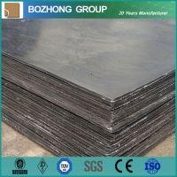 JIS SK7 tool carbon steel plate prices