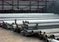5052 aluminum pipe fitting price per kg