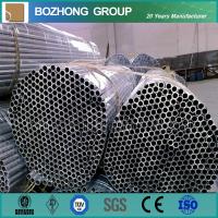 6060 aluminium alloy pipe price per kg