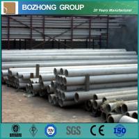Hot sale 5056 aluminium alloy pipe price per kg