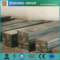 A2, 1.2363 Alloy tool steel sheet