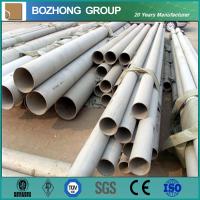 2017A aluminium alloy pipe price per kg