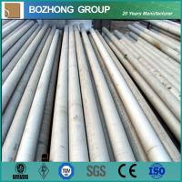 Hot sale quality 5182 aluminium alloy pipe