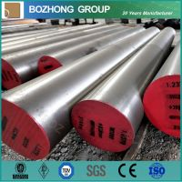 D2,DIN 1.2379 Cold Work Tool Steel Round Bars