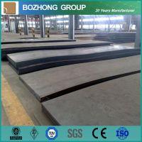 GB T7/JIS SK6/DIN C70W1 tool Steel Sheet