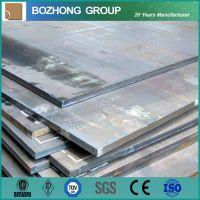EN10025-6 S690Q High Strength Alloy Steel Plate