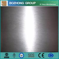 High Quality 6063 alloy aluminum sheet price per kg