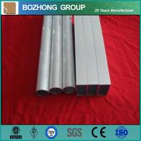 6082 Aluminum Square Pipe in large stock