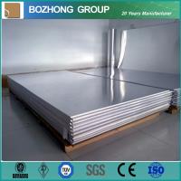 5182 aluminum alloy sheet price per kg on hot sale