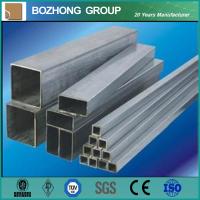 5005 Aluminum Square Pipe Stock For Sale