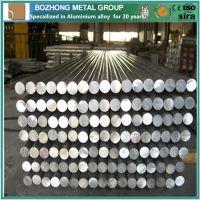 Top sale 5251 aluminium Round bar price per KG