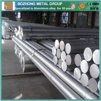5005 aluminium Round solid bar price per KG