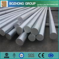 Metallurgy material 7075 Aluminum alloy round bar