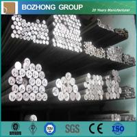 2017 Aluminum alloy bar price per ton