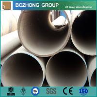 5059 aluminium alloy pipe price per kg