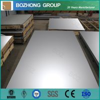 Incoloy 800H High grade Steel Plates