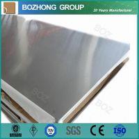 Inconel 625 Steel Plates Nickel Based Steel Alloy 625