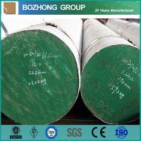 1.2378 high alloyed CrVMo die steel