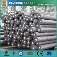 DIN1.1203 C55E Plastic Mould Steel Round bar