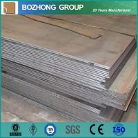 Wholesale ASTM 904L Stainless Steel Plate From Manufacture