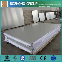 High performance 5005  aluminum sheet plate