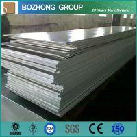 China manufacturer 6060  Aluminium alloy sheet plate