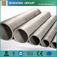 High quality Nickel base alloy 625 pipe