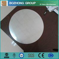 2124A aluminium mirror circle sheet for cooking utensils