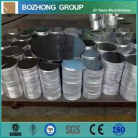 Best quality 5019 aluminium circle in China for sale
