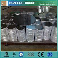 2014A aluminium mirror circle sheet for cooking utensils