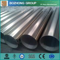 N06601/6023 High Grade Nicrofer 6023 Nickel-Chromium-Iron Alloy Pipe